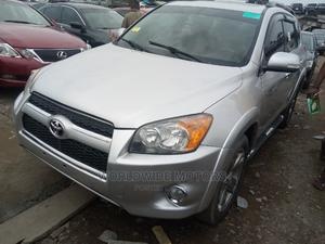 Toyota RAV4 2009 Limited Silver | Cars for sale in Lagos State, Apapa