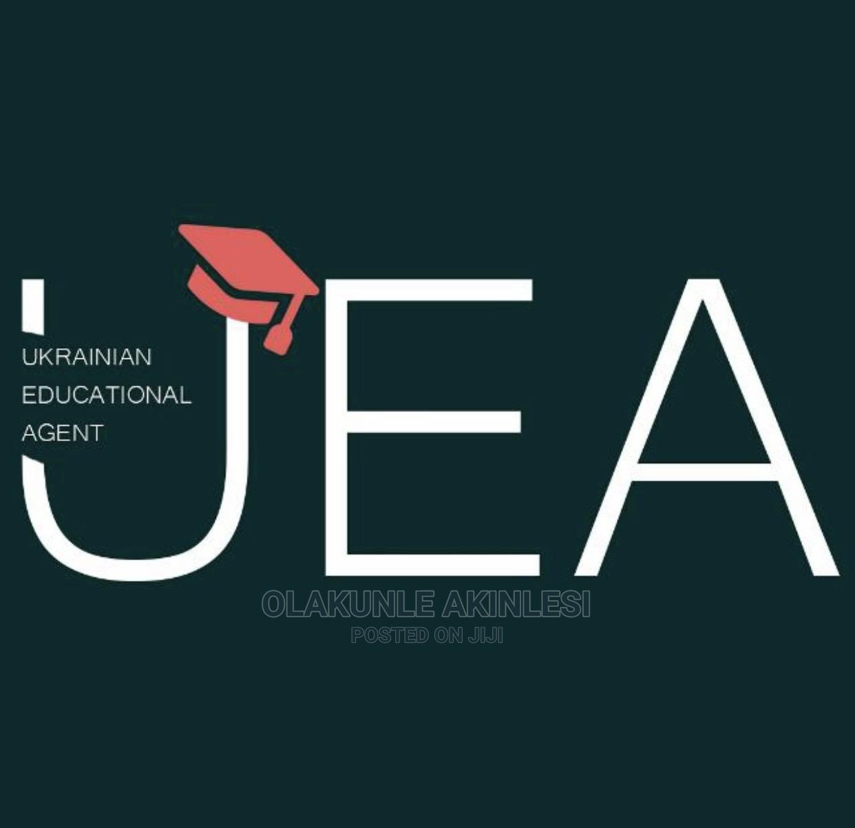Archive: Study in Ukraine and Play in Professional Leagues in Europe
