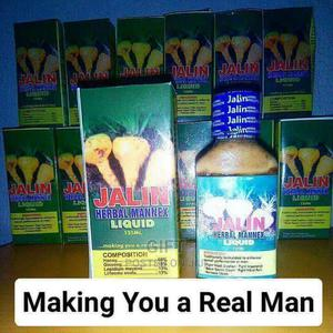 Quick Ejaculation and Weak Erection Permanent Cure | Sexual Wellness for sale in Delta State, Warri