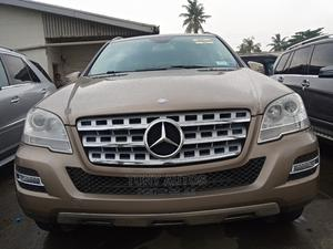 Mercedes-Benz M Class 2011 Gold | Cars for sale in Lagos State, Apapa