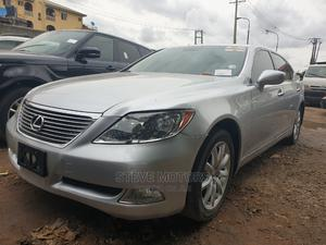 Lexus LX 2008 570 Silver | Cars for sale in Lagos State, Isolo