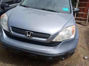 Honda CR-V 2010 EX 4dr SUV (2.4L 4cyl 5A) Blue   Cars for sale in Lagos State, Amuwo-Odofin