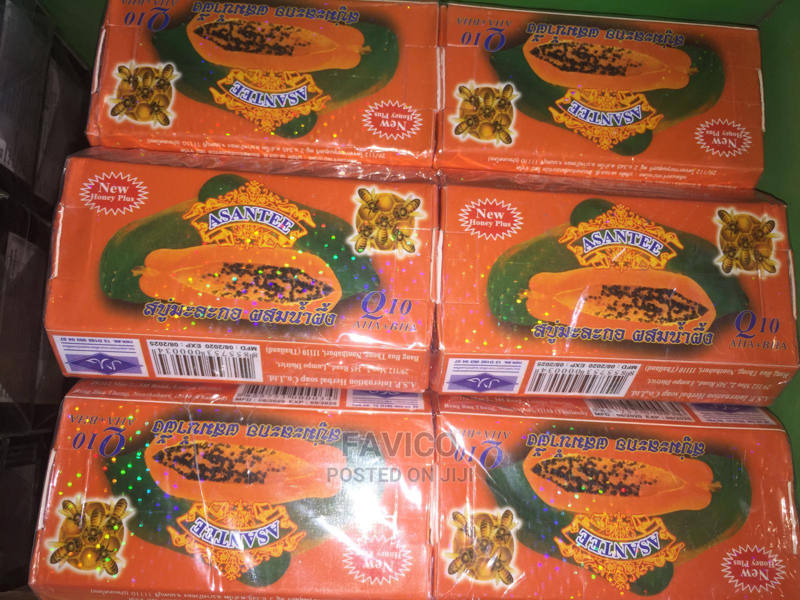 Archive: Asantee Papaya Soap by 6pics