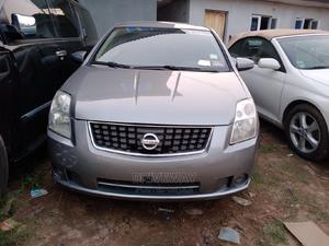 Nissan Sentra 2009 Gray   Cars for sale in Lagos State, Isolo