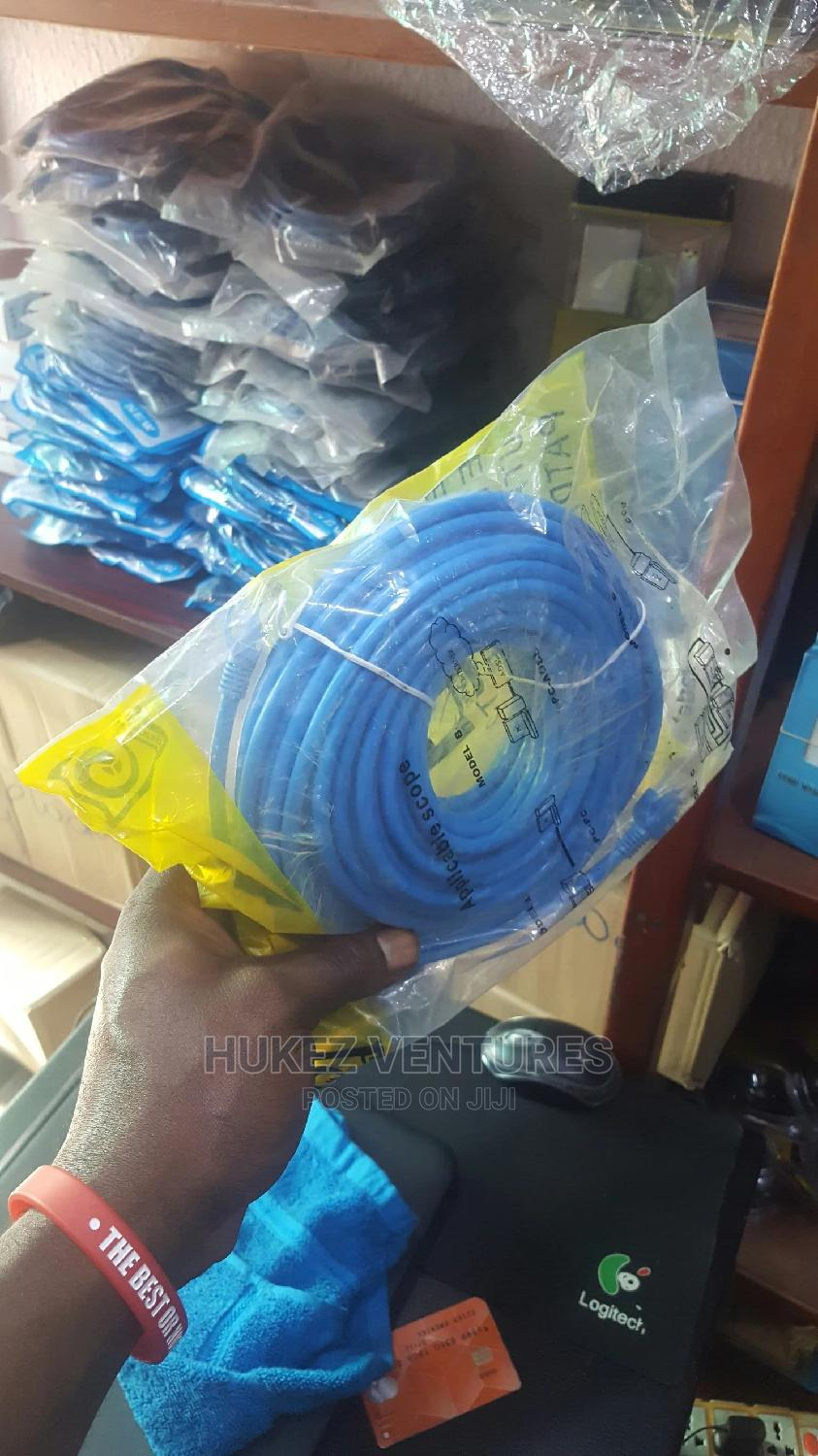 Patch Cord 20m
