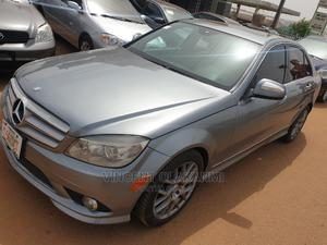 Mercedes-Benz C300 2008 Gray | Cars for sale in Kwara State, Ilorin West