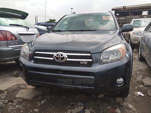 Toyota RAV4 2008 Limited V6 Black | Cars for sale in Lagos State, Apapa