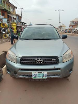 Toyota RAV4 2007 Green | Cars for sale in Lagos State, Ikorodu
