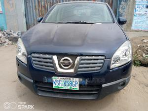 Nissan Qashqai 2008 2.0 Blue | Cars for sale in Lagos State, Yaba
