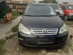 Toyota Avensis 2005 Black | Cars for sale in Lagos State, Apapa