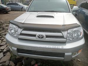 Toyota 4-Runner 2005 Silver   Cars for sale in Rivers State, Port-Harcourt