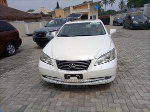 Lexus ES 2007 White | Cars for sale in Kwara State, Ilorin South
