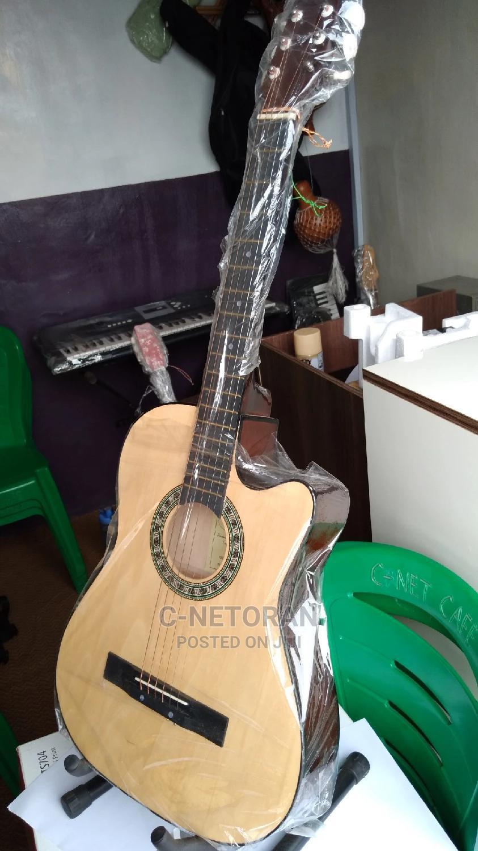Archive: Box Guitar