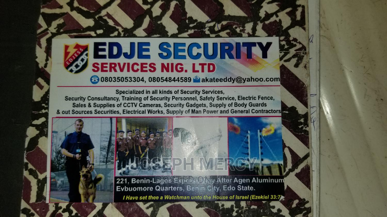 Archive: Security Guard Wanted