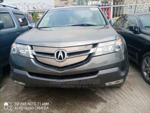 Acura MDX 2008 SUV 4dr AWD (3.7 6cyl 5A) Gray | Cars for sale in Lagos State, Ikeja