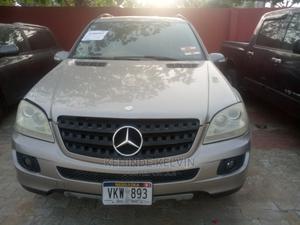 Mercedes-Benz M Class 2006 Gold   Cars for sale in Lagos State, Ojodu