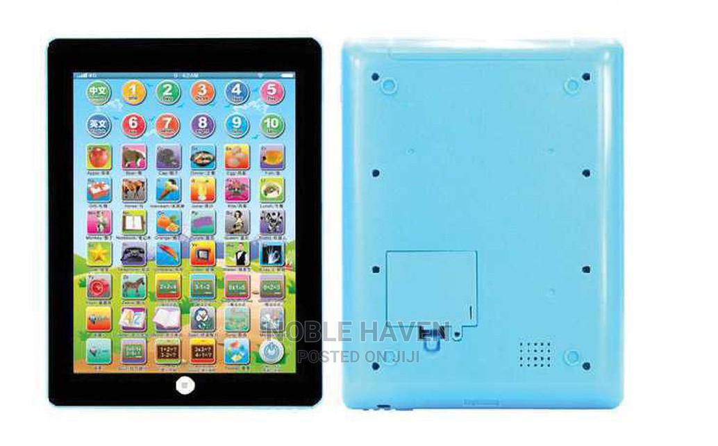 Archive: Kids Educational Tablet