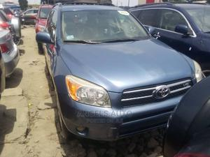 Toyota RAV4 2008 Limited V6 4x4 Blue | Cars for sale in Lagos State, Apapa