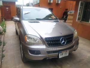 Mercedes-Benz M Class 2006 Brown | Cars for sale in Lagos State, Alimosho