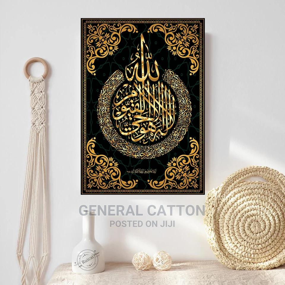 Muslim Islamic Calligraphy Text Wall Diamond