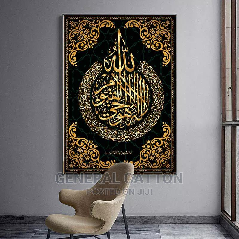 Muslim Islamic Calligraphy Text Wall Diamond | Arts & Crafts for sale in Lagos Island (Eko), Lagos State, Nigeria