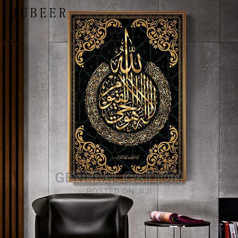 Muslim Islamic Calligraphy Text Wall Diamond   Arts & Crafts for sale in Lagos Island (Eko), Lagos State, Nigeria