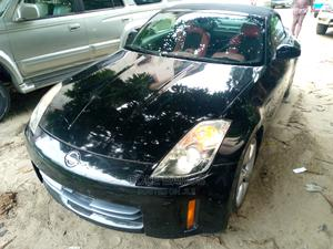 Nissan 350Z 2009 Coupe Black | Cars for sale in Rivers State, Port-Harcourt