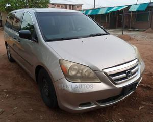 Honda Odyssey 2007 Silver | Cars for sale in Lagos State, Ikeja