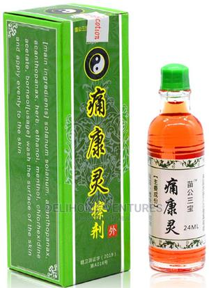 Joint / Arthritis Pain Essential Smoke Oil | Vitamins & Supplements for sale in Lagos State, Abule Egba
