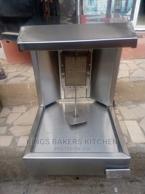Shawarma Machine Single Burner   Restaurant & Catering Equipment for sale in Lagos State, Ojo