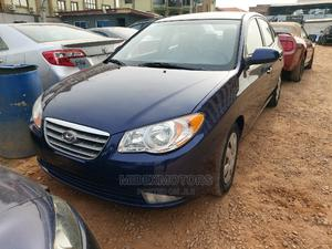Hyundai Elantra 2008 1.6 GLS Automatic Blue | Cars for sale in Lagos State, Ikeja