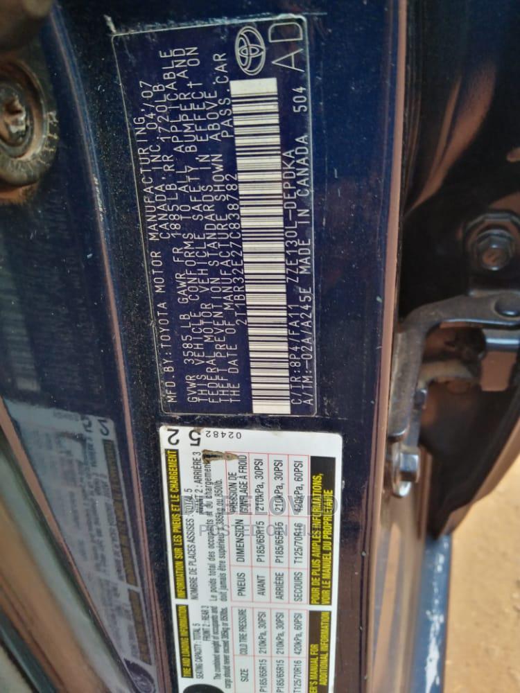 Archive: Toyota Corolla 2007 1.8 VVTL-i TS Blue
