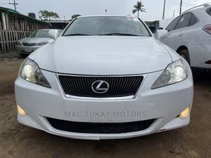 Lexus IS 2008 White | Cars for sale in Lagos State, Ikeja