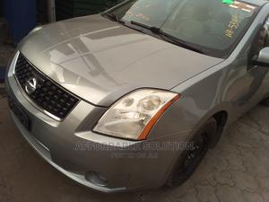 Nissan Sentra 2007 Gray | Cars for sale in Lagos State, Abule Egba