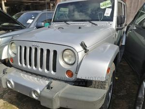 Jeep Commander 2009 3.7 Silver | Cars for sale in Lagos State, Alimosho