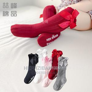 Knee Socks | Children's Clothing for sale in Oyo State, Ibadan