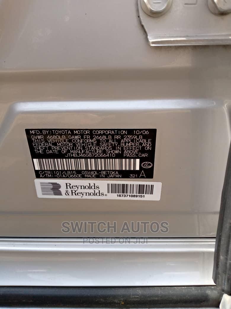 Archive: Lexus ES 2007 Silver