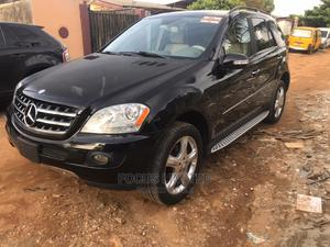 Mercedes-Benz M Class 2008 Black   Cars for sale in Lagos State, Isolo