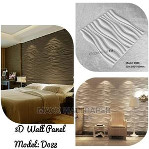 3D Wallpanels Wholesale Retail Over 35designs-Maxxwallpaper   Home Accessories for sale in Abuja (FCT) State, Guzape District