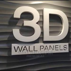 3D Wallpanels Wholesale Retail Over 35designs-Maxxwallpaper   Home Accessories for sale in Abuja (FCT) State, Wuye