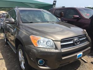 Toyota RAV4 2011 Gold | Cars for sale in Lagos State, Apapa