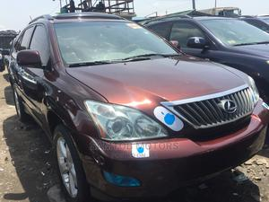 Lexus RX 2008 Red | Cars for sale in Lagos State, Apapa