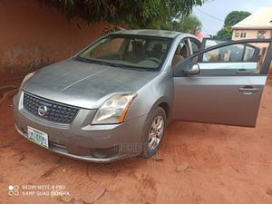 Nissan Sentra 2007 2.0 Gray | Cars for sale in Anambra State, Awka