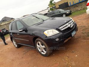 Mercedes-Benz M Class 2008 Black   Cars for sale in Lagos State, Alimosho