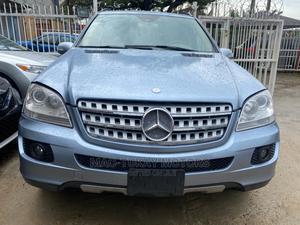 Mercedes-Benz M Class 2006 Blue   Cars for sale in Lagos State, Ojodu