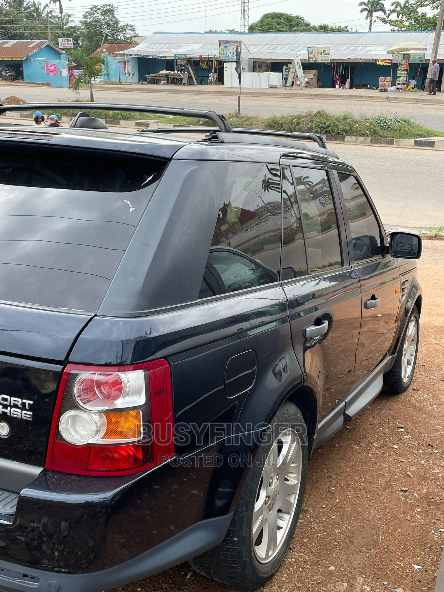 Archive: Land Rover Range Rover 2006 Blue