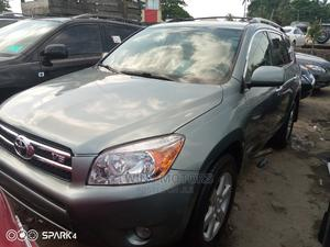 Toyota RAV4 2008 Gray | Cars for sale in Lagos State, Apapa