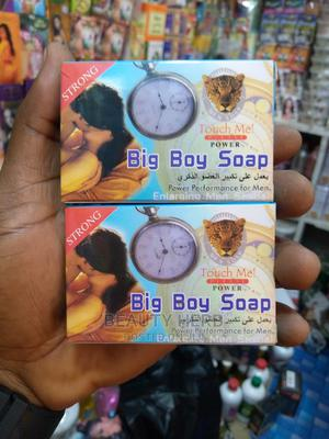 Big Boy Dick Enlargement and Delay Soap | Sexual Wellness for sale in Abuja (FCT) State, Lugbe District