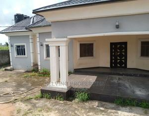 Exquisite and Spacious 4 Bedrooms With 2 Sitting Rooms | Houses & Apartments For Sale for sale in Edo State, Benin City