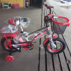 Kids Bike Bicycle With Basket and Carrier | Toys for sale in Lagos State, Lagos Island (Eko)